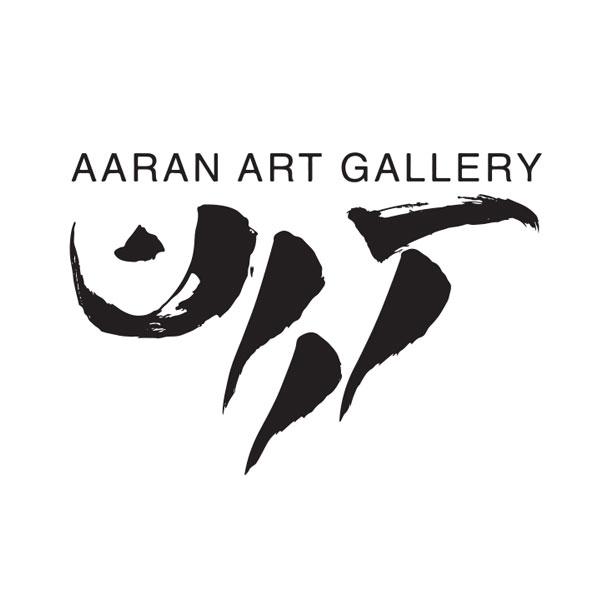 aaran art gallery