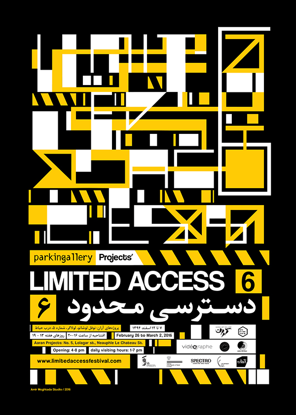 Limited Access 6