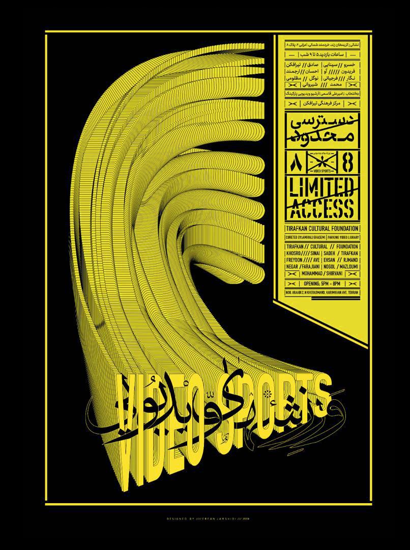 Limited Access 8 -Video-sports-Poster-Erfan Jamshidi